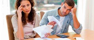 Делится ли дарственная квартира при разводе супругов?