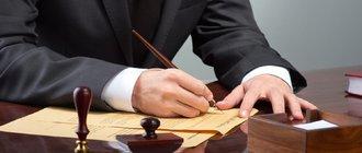 Сколько стоит вступить в наследство у нотариуса по завещанию?