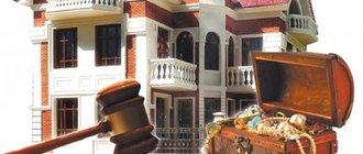 Когда наследники имеют право на наследование имущества по ГК РФ