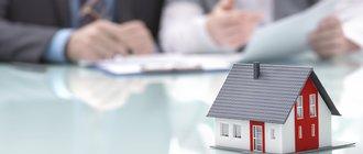 Как правильно оформить кооперативную квартиру в наследство?