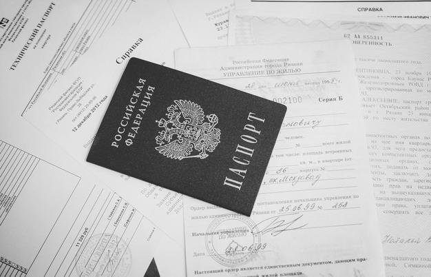 Какие документы нужны для оформления наследства у нотариуса?