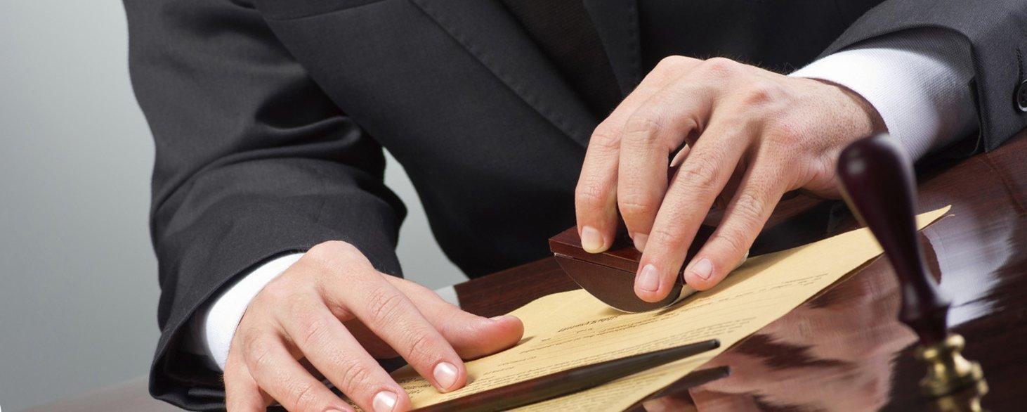 Сроки давности по долгам наследодателя
