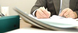 Процедура лишения права на обязательную долю в наследстве