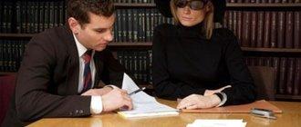 Право наследования имущества после смерти супруга без завещания