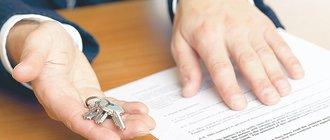 Как распределяется имущество между наследниками по закону