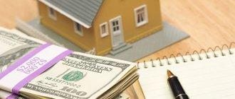 Какие налоги платятся при вступлении в наследство по закону