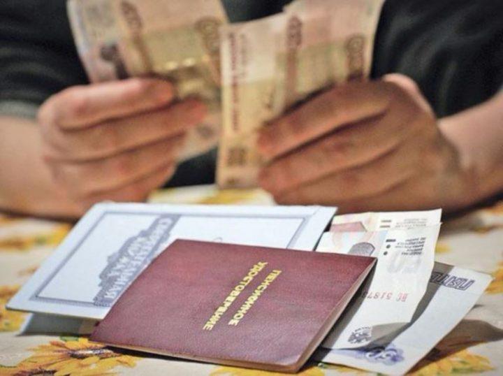 Месячная пенсия россия